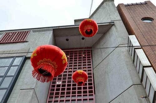 Kobe Chinatown Lanterns