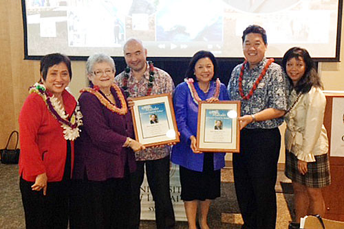 Inouye-tribute-presentation-Feb-2013-1