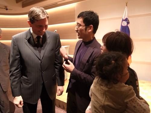 スロヴェニア共和国ボルト・パホル大統領来日レセプションパーティにて