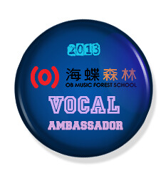 Music Forest Vocal Ambassador Badge