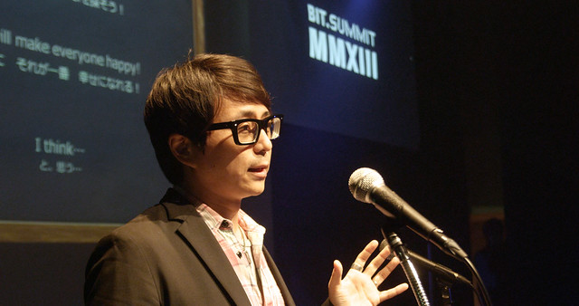 Swery - Access Games