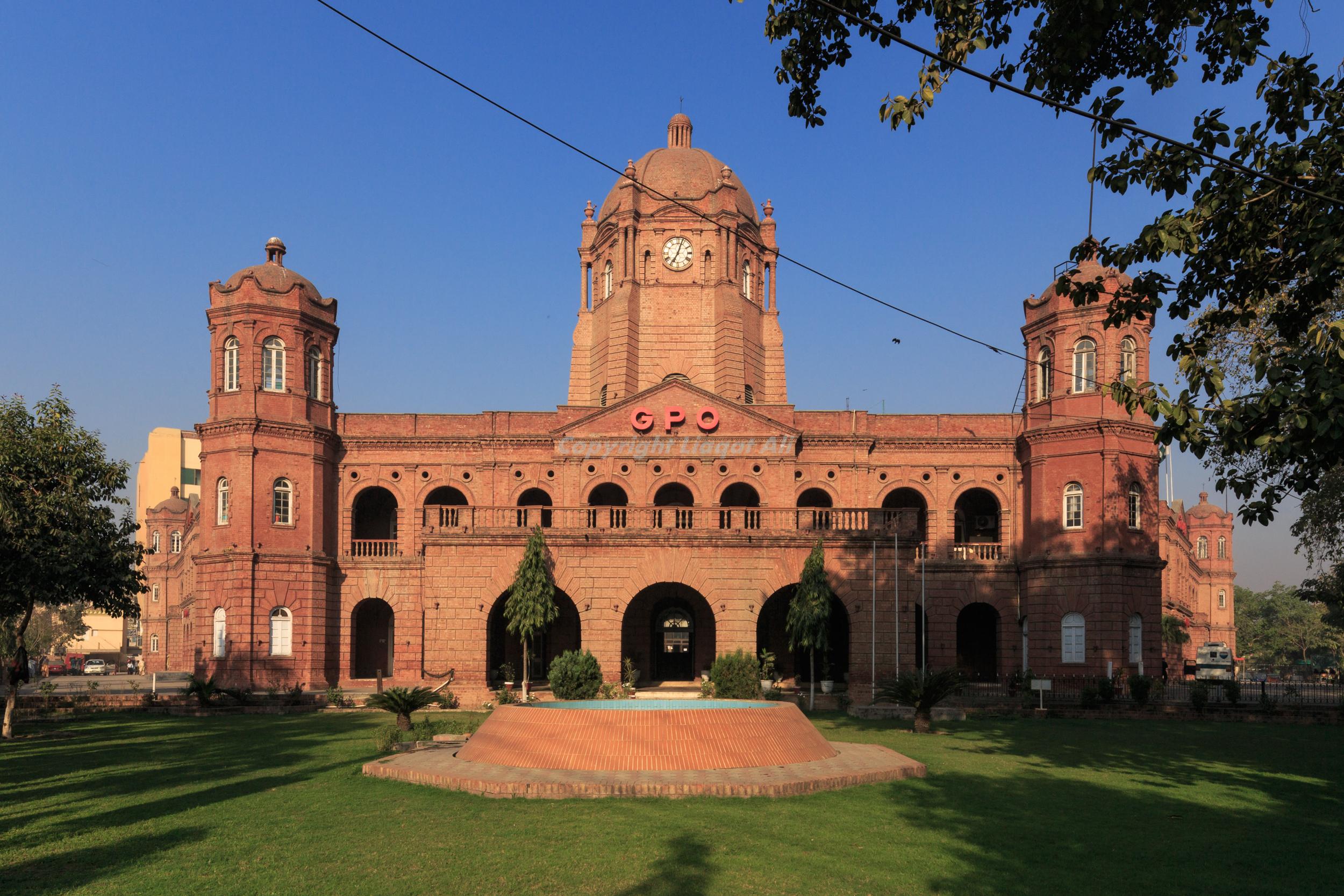 GPO Lahore