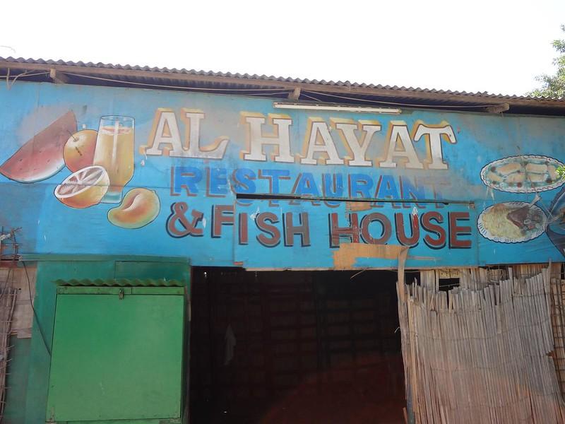 Restaurante Hayat em Berbera