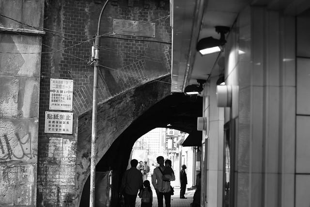 ガード下. Shimbashi Tokyo, Mar 2013. 011