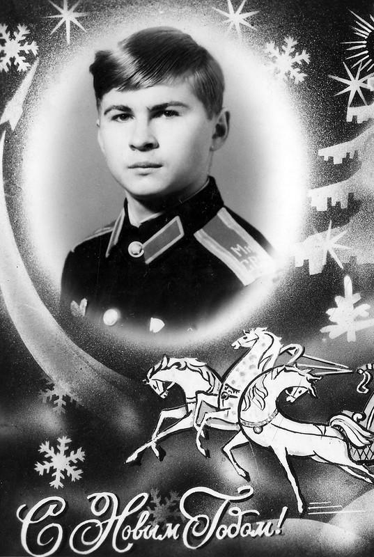 Владимир Москивец 1978