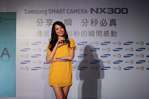 NX300_first_impression_21