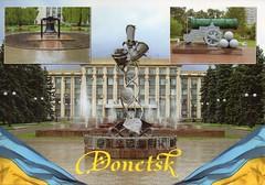 Donetsk People's Republic (Unrecognized part of Eastern Ukraine)