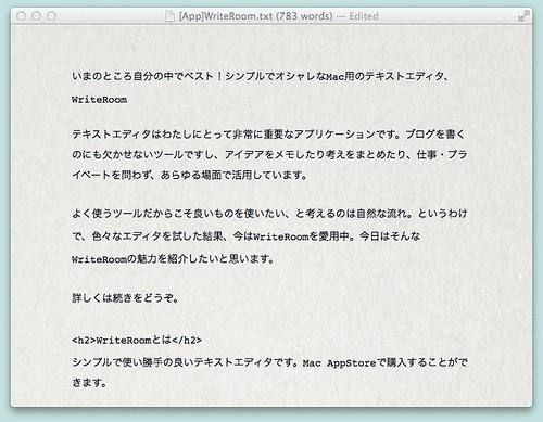 writeroom_mac002