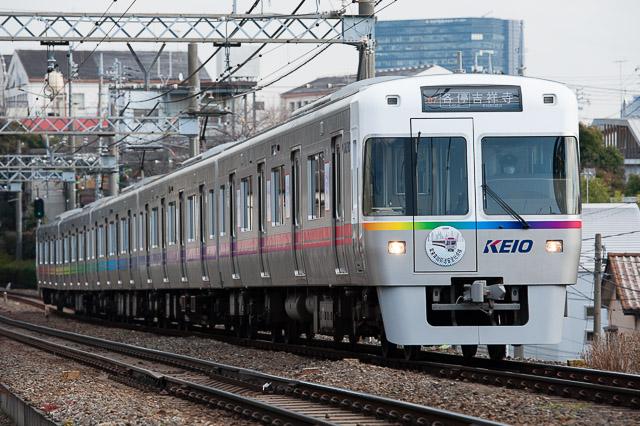 京王電鉄井の頭線1000系1029F 年末年始輸送安全総点検HM