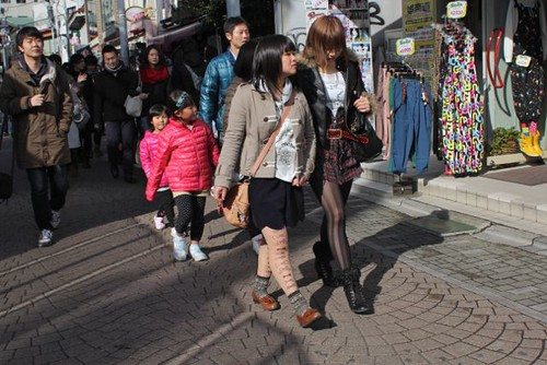 Harajuku Stroll