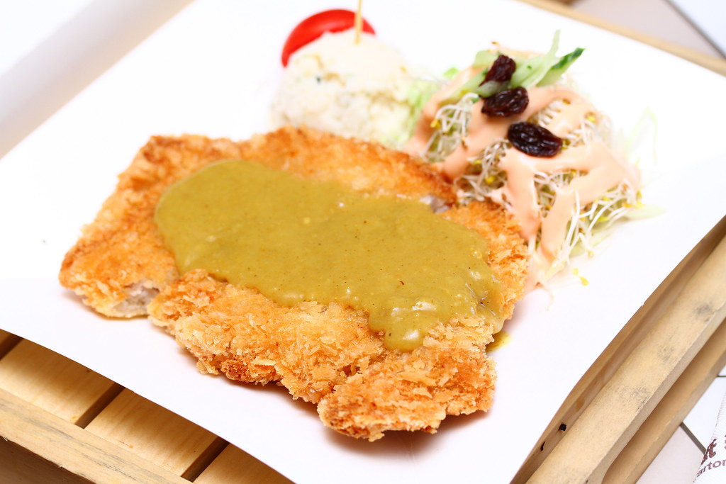 Carton King Creativity Park's Crispy Deep fried Pork Fillet with Apple Honey Curry
