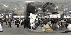 DSC_1412 Panorama CP+ Nikon