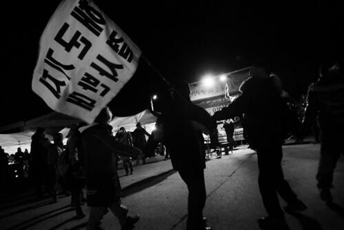 16차 강정집중방문의 날 구럼비발파 1주년 집회 사진