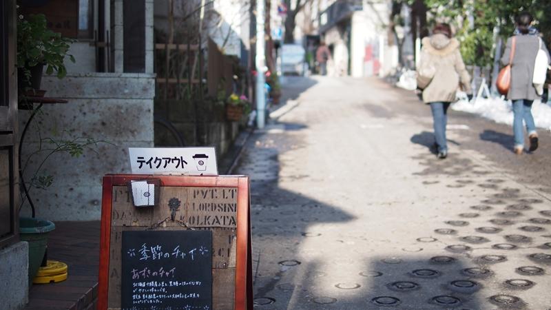 Tokyo Honeymoon 2013_day05_076