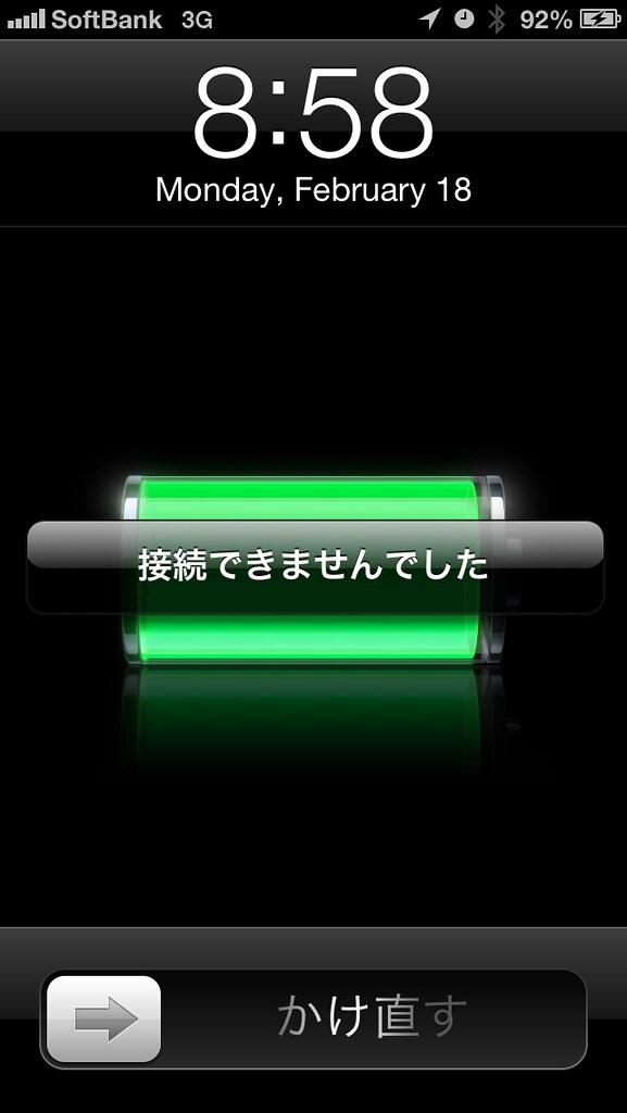 20130218205851