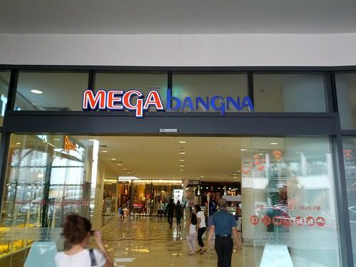 MEGA Bangna 3