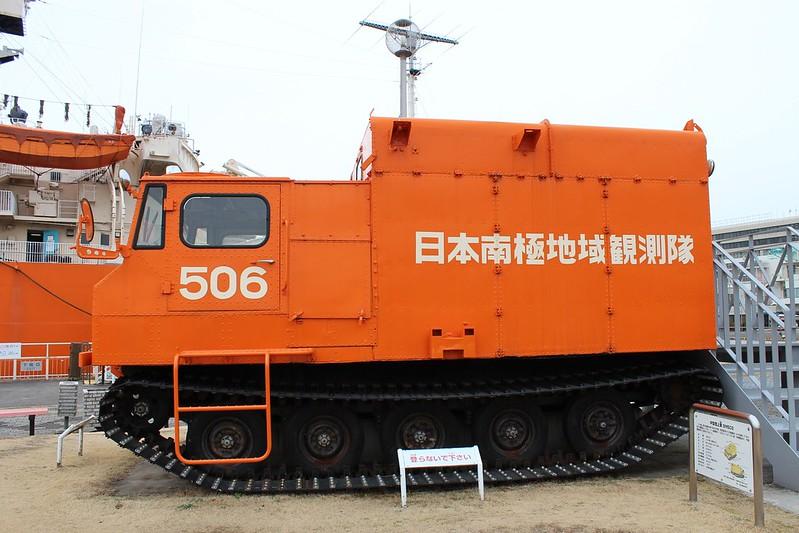 日本南極地域観測隊