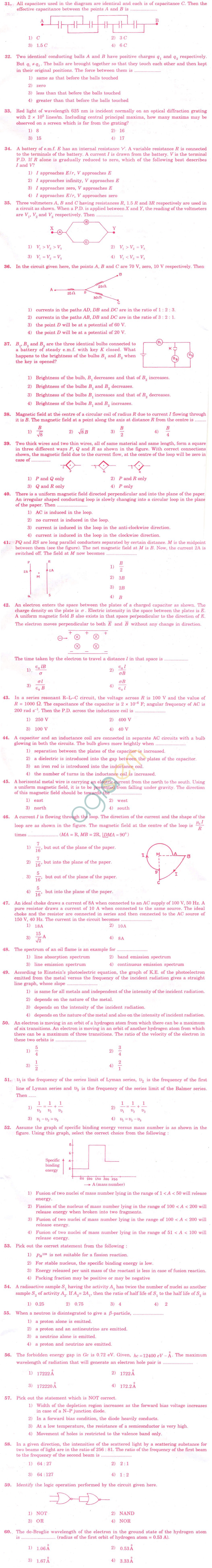 KCET 2010 Question Paper - Physics