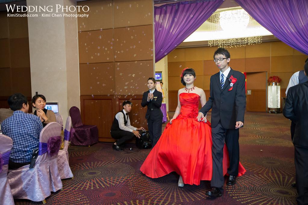 2013.02.15 Wedding-267