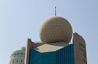 Etisalat Tower 1