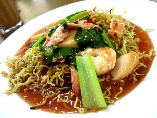 Kuching crispy fried noodles
