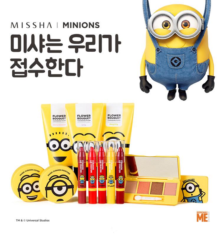 MISSHA-小小兵1