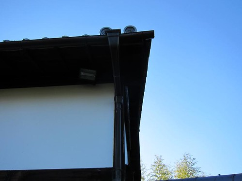 Hakone Japanese Gardens, Saratoga, CA IMG_2326