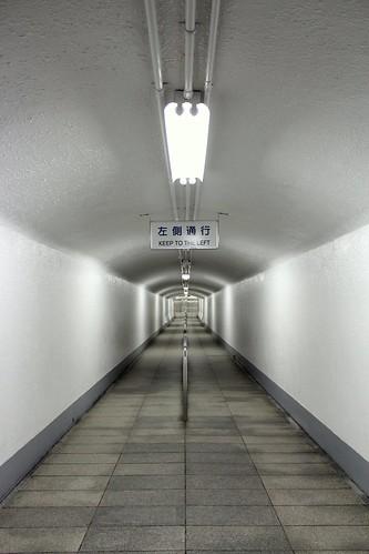 Kegon falls entrance
