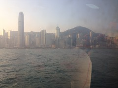 Leaving Hong Kong For China