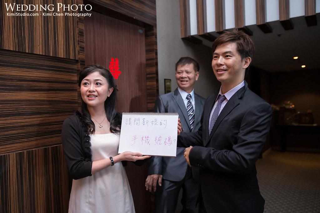 2012.11.25 Wedding-037