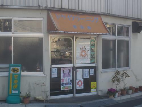東陽舎(桜台)
