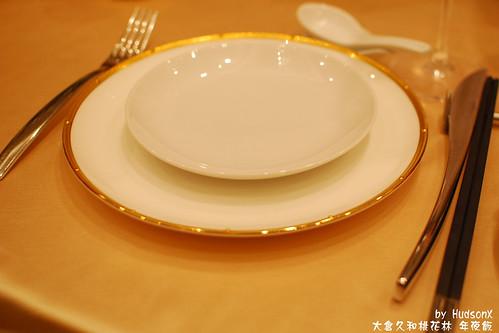 金光閃閃的餐具