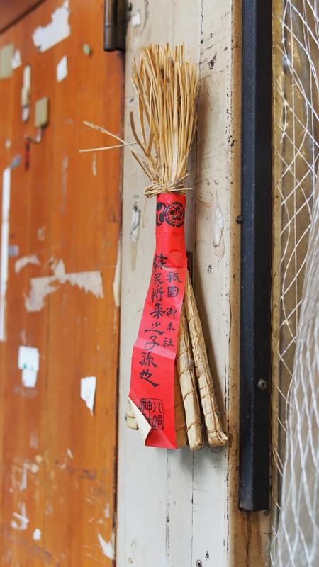 Tokyo Honeymoon 2013_day05_101
