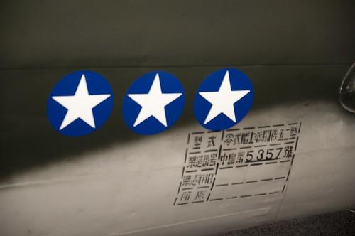零式艦上戦闘機五二型・識別表