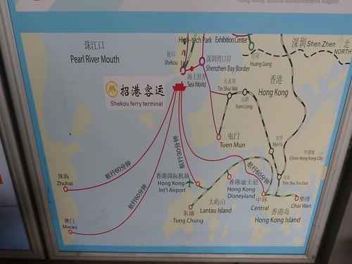 Shenzhen13-ferry (4)