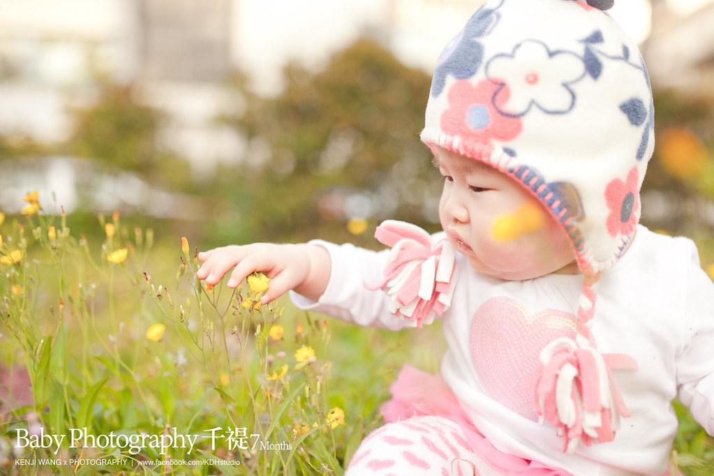 小千禔 小黃花
