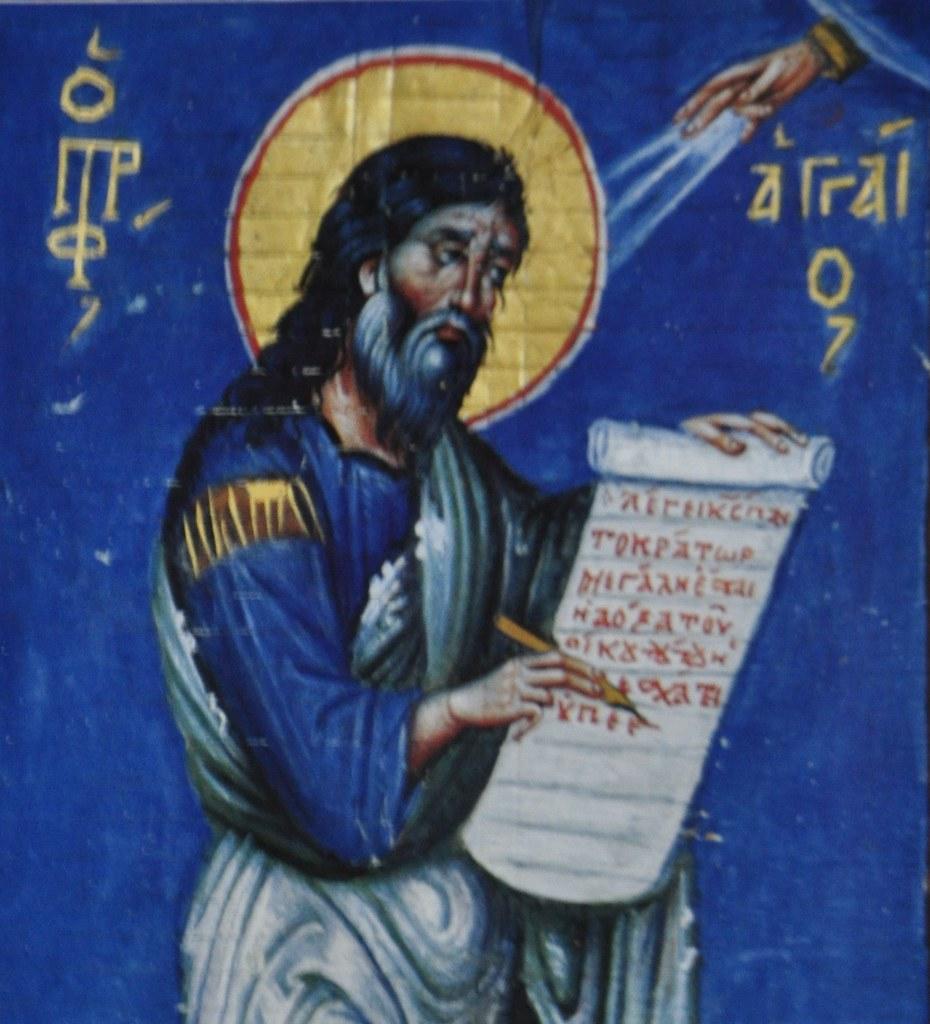 Icon Prophet Haggai