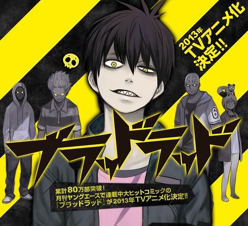 130227(1) - 漫畫改編動畫版《BLOOD LAD 血意少年》預定今年播出,官網&幕後製作陣容搶先揭曉!