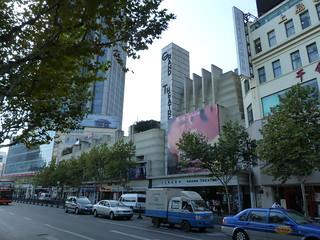 Grand Theatre, Shanghai