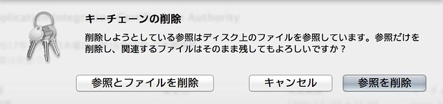 スクリーンショット 2013-03-02 11.25.26