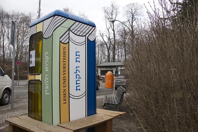 BücherboXX am Gleis 17