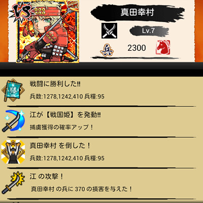 device-2013-03-04-063848