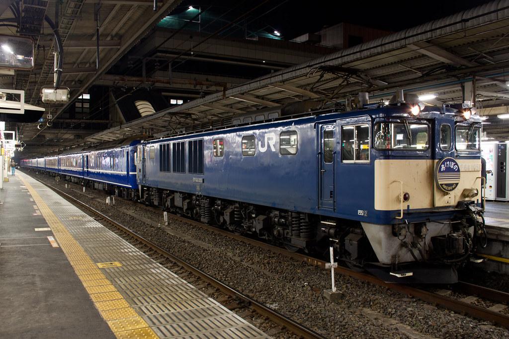 2021 EF64-1051