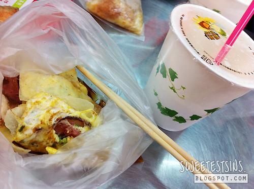 taiwan taipei trip may 2012 day 1 - 10 yong he dou jiang pei geng dan bing