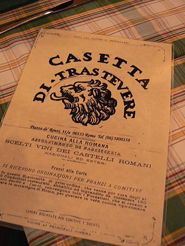 casetta.jpg
