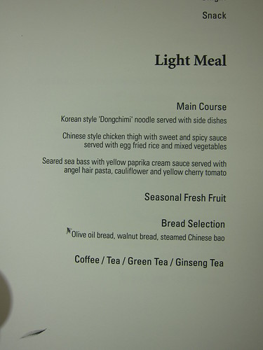 Light Meal Menu