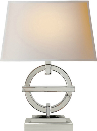 Symbolic-Lamp-Circa-Rectangle-Shade