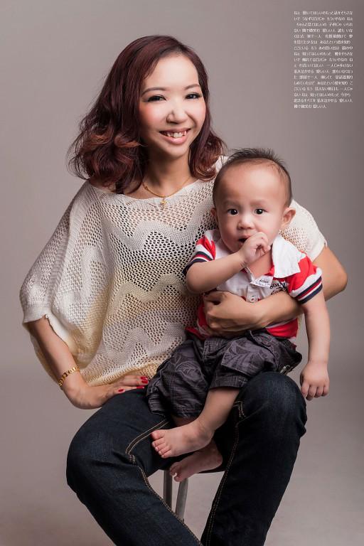 Pui San & Baby Jordan-0005