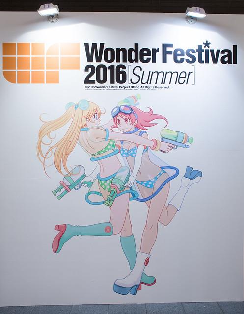20160724_ワンダーフェスティバル2016[夏]_031ts031