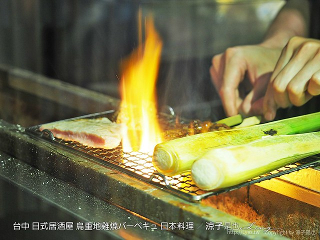台中 日式居酒屋 鳥重地雞燒バーベキュ 日本料理 38